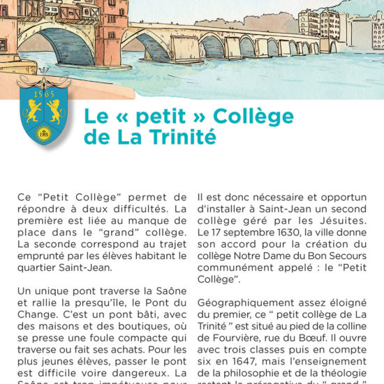le petit college de la trinite